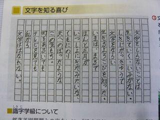 P1040649_R.JPG